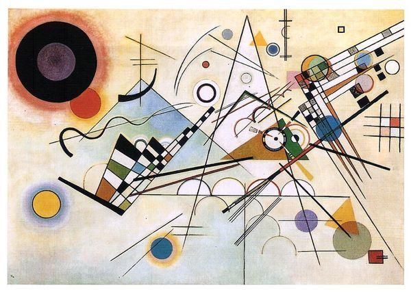 Абстрактное искусство - от точки до линии