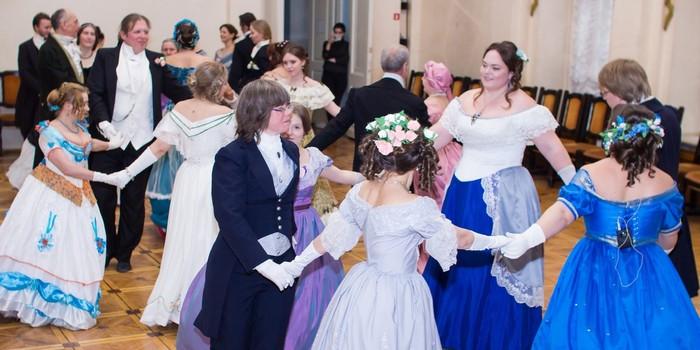 Курсы по танцам XIX века
